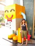 Siam Discovery Centre