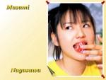 masami_nagasawa1
