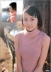 masami_nagasawa17