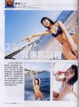 Magazine1s