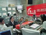 2010年4月18日接受香港電台第一台的訪問