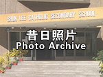 photo_archive