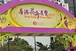 20032015_Hong Kong Flower Show_Venue00011