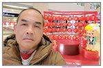 24012020_Tuen Mun Plaza_Nana00009