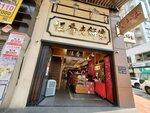 21042020_Yuen Long Old Town00017