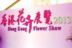 15032013_Hong Kong Flower Show 2013_The Venue00044