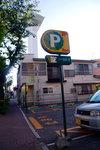 28072018_Nikon D800_19th Round to Hokkaido_Hakodate_Goryoukaku Machi00023