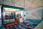 24072018_Sony A7 II_19th Round to Hokkaido_Hong Kong International Airport00010