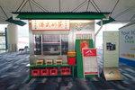 24072018_Sony A7 II_19th Round to Hokkaido_Hong Kong International Airport00011