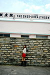 17112013_Shek O Sun Man School_Kabee Cheung00016