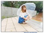 08072017_Samsung Smartphone Galaxy S7 Edge_Taipo Waterfront Park_Aikawa Mari00026