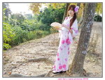 23122016_Samsung Smartphone Galaxy S7 Edge_Tai Tong Country Park_Rain Lee00029