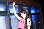 28102011_Kwun Tong Promenade_Stargaze Ma00083