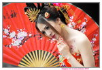 21062015_Lingnan Garden_Stargaze Ma00110