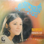 26042016_Vinyl Records_Cover_Frances Yip00005