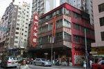 IMG_5498 龍門酒樓於一九四九年成立。