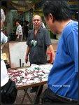 古 玉 器 販 賣 IMG_0732