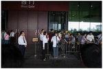 _9349804 廣東省博物館入口