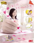 3M - JessicaWong