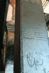 L1000122-Angkor-aa
