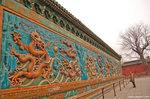 這長27公尺的九龍壁是中國三大九龍壁之一。