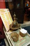 進餐廳前侍應會替你洗三次手,為你送上祝福 : )