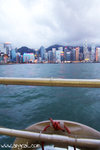 100_1683-ferry