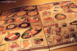 很喜歡和民的餐牌,印刷得非常精美,令所有食物都顯得非常吸引,單是欣賞餐牌已令我樂趣無窮^_^