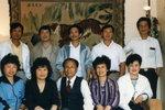 1986             溫哥華