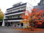 奧入瀨溪流溫泉旅館