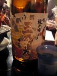 sake-玉乃光