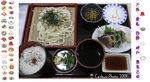 午餐-ざるうどん(冷烏冬)