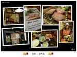 Day 4 dinner : 飛騨牛三味 at みかど, 高山