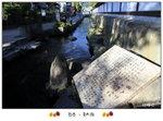 飛騨古川, 白壁土蔵