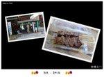 Day 4 snack: 飛騨牛串焼き, 飛騨古川