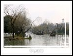 揚州瘦西湖