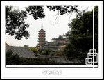 鎮江金山寺