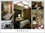 2012_0618s100_taiwan1small