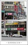 2012_0618s100_taiwan2small