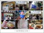2012_0618s100_taiwansmall