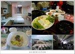 Day1 - 首爾飛機餐及火鍋晚餐