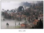 晨曦中的村落