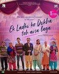 利害了Bollywood拍出了這題材的電影
