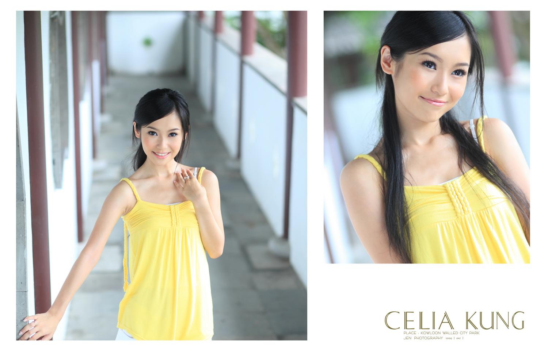 slide show for album 047 celia kung