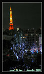 overlooking tokyo tower from roppongi hills