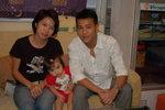 ***薯仔屋快訉*** 2007/09/25 人氣男歌手 Edmond 梁漢文 訪問 at Small Potato