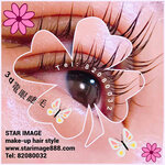3d電眼睫毛,電眼睫毛,角蛋白睫毛,眼睫毛精華,電眼睫毛旺角,上門角蛋白睫毛,上水電眼睫毛,