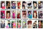 Model化妝,Model化妝師,廣告化妝,廣告化妝師,香港化妝師,model make up hongkong,model make up hk,makeup hong kong,hkmua,hkmakeup,fashion make up hk,