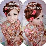bridal make up hk,韓式新娘造型,韓國新娘化妝,韓式新娘妝,韓式化妝,
