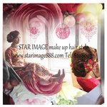 hong kong bride makeup,新娘出門,新娘裙褂化妝,新娘裙褂髮型